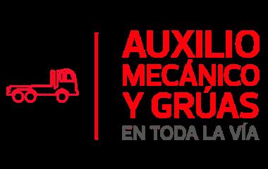 new-aux